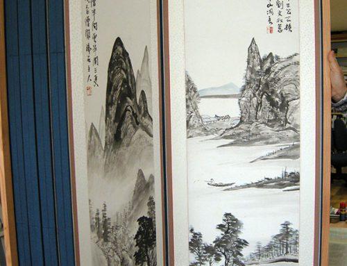 한국화 병풍 보존처리